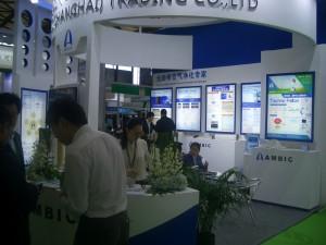 10-中国環境博覧会出展報告